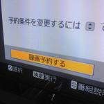 C9CF80CC-9A43-4807-AA84-A0070A57D3C3.jpg