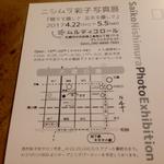 370D52E2-CCB9-4D7A-9815-BEF6CF9B5301.jpg