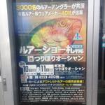 6C389743-DBA4-4E55-9E57-B87DD55259E3.jpg