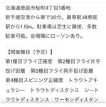 9F0835C6-12C8-47A2-A5C1-7C2CEB712BB3.jpg